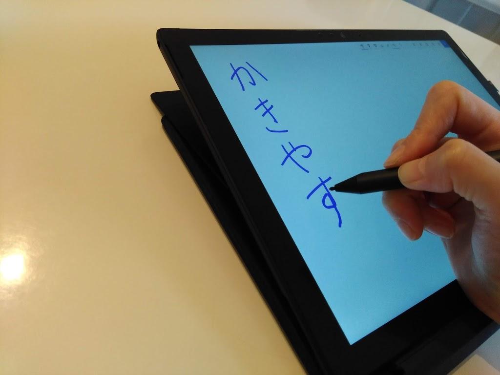 Surface Pro6 書き心地