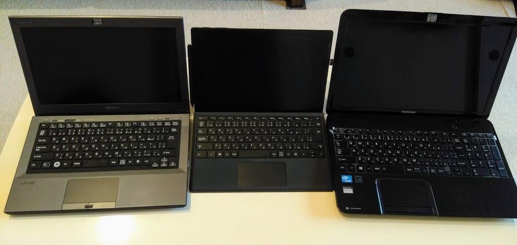 Surface Pro6 画面の大きさ 比較